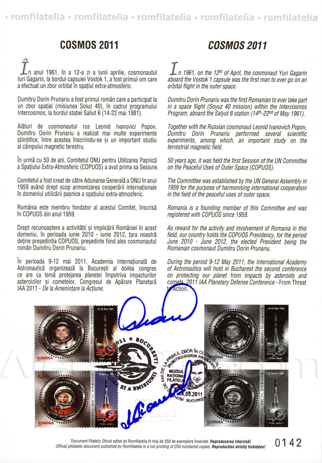 cosmos_2011_philatelic_docu