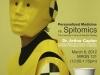 spitomics